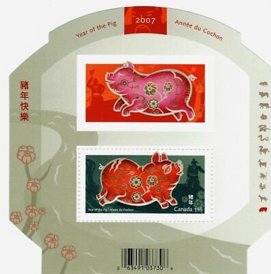 Year of the Pig 2007 #2202 Canada mint