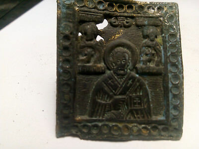 Antique copper icon, 100% original. Metal detector finds.