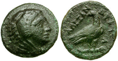 *CCC*  Kings of Macedon. Alexander III the Great. Lifetime issue Æ 1/2 Unit