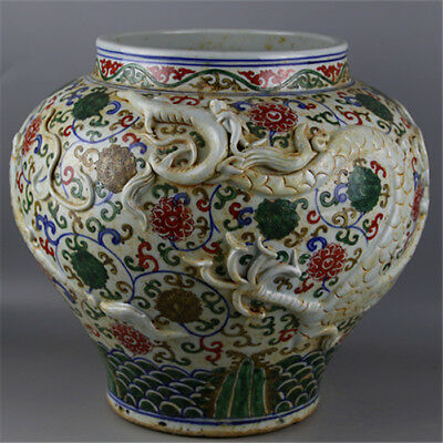 Rare Chinese Famille Rose High-relief Porcelain Huge Jar wirh Mark