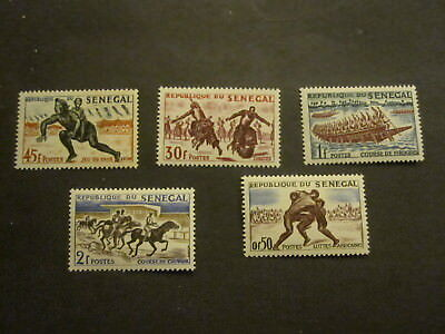 Senegal #202-06 Mint Never Hinged I Combine Shipping! (A) 3