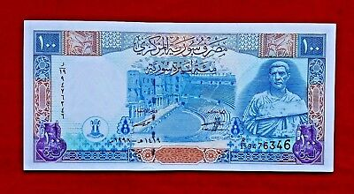 SYRIA 1998 Lot of 5 Notes 100 Syrian Pounds, Consecutive, UNC
