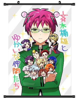 B5114 Saiki Kusuo no Sainan anime manga Wall scroll Stoffposter 25x35cm