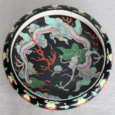 Antique Chinese Japanese Black Enamel Dragon Pottery Ceramic Bowl Gumps 9.75""
