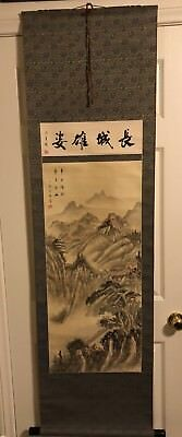 Preowned   Chinese Watercolor Painting Scroll  Great Wall of China