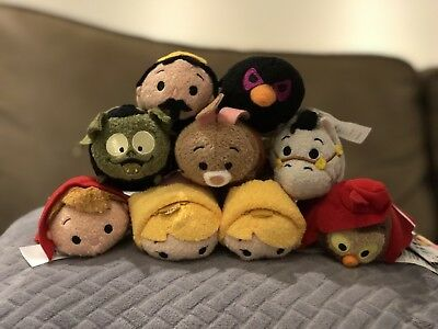 Sleeping Beauty Tsum Tsum Disney Store Complete Set Of 9 All With Tags