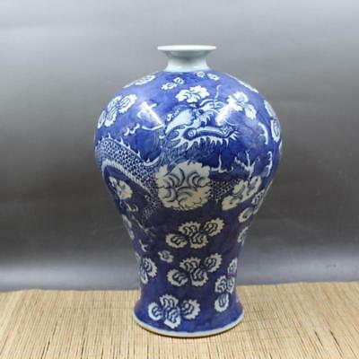 Chinese Old Blue And White Dragon Flower Pattern Porcelain Plum Vase