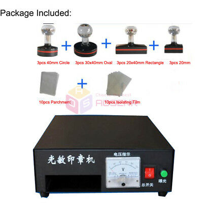 220V Self Inking Flash Stamp Seal Maker Photosensitive Seal Stamping Machine
