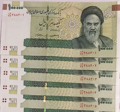 5 X 100,000 100000 Rials Banknote Persian Uncirculated Iran paper money currency