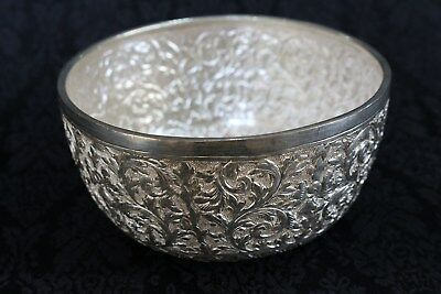 Unique Ornate Solid Silver Asian Handcrafts Pretty Bowl Embossed with floral