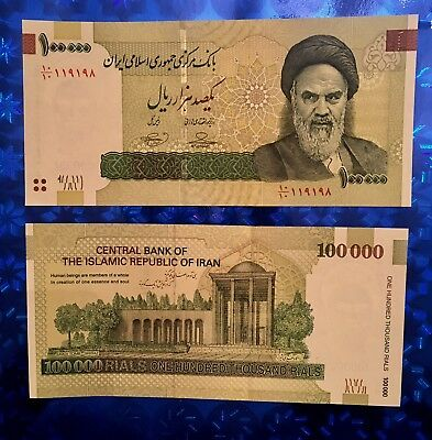 Lots of five 100000 (5x100,000) RIALS BANKNOTE, PERSIAN MONEY, UNC İran currency