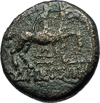 ODESSOS in THRACE 270BC Ancient Greek Coin GREAT GOD Derzelas on HORSE i68496