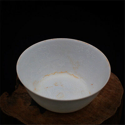 Chinese Old Marked Sweet White Glazed Carved Dragons Thin Porcelain Tea Cup