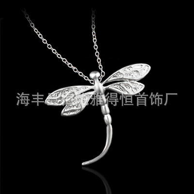 UK DRAGONFLY CHARM 925 Sterling Silver Plt Pendant Necklace Chain Lady Girl