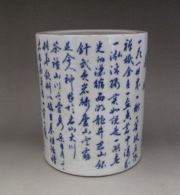 Old Chinese MK Blue and White Porcelain Brush Pot