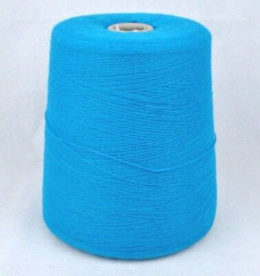 Christiana Wools 4 Ply 2/30 Knitting Machine Cone Yarn Wool 500g Kingfisher Blue