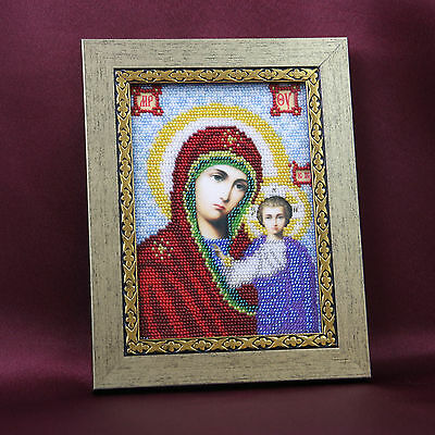 Icon Mother of God Mary with Jesus Christ 23x18 cm Hand Made Handmade