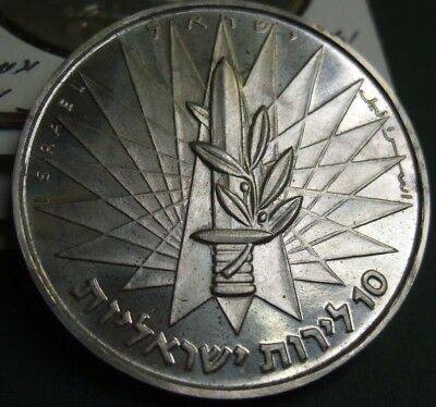 Israel 1967 10 Lirot .9350 Fine Silver Uncirculated PROOF Coin Only 50k Minted