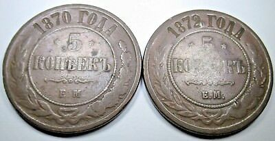 Russia 5 Kopeks 1870 1872 Lot 2 Russian Antique Coin Money Currency Collection