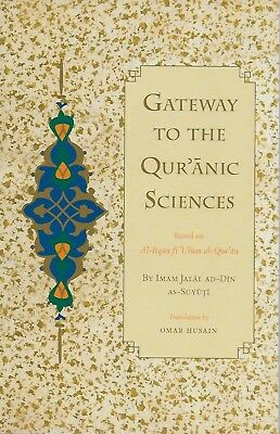 Gateway to the Quranic Sciences - Imam Jalal ad Din As Suyuti (Paperback)