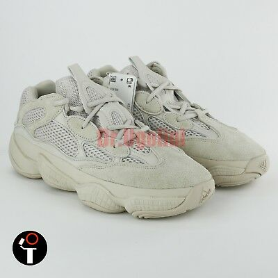 Adidas Yeezy 500 4-13 Blush Db2908. Rat. Shipping Now📦 100% Authentic! ⭐️⭐️⭐️⭐⭐