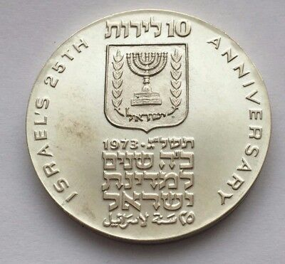 1973 Israel 10 Silver Lirot 25Th Anniversary Of Independance Coin