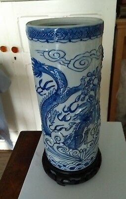 Chinese  Rased Dragon Vase With Stand Good Condition Fine Porcelain