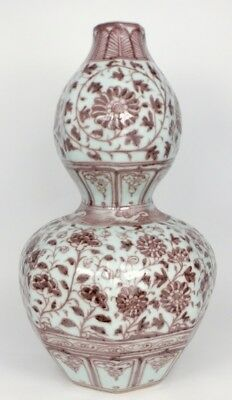 CHINESE IRON RED & WHITE DOUBLE GOURD VASE Lot 144