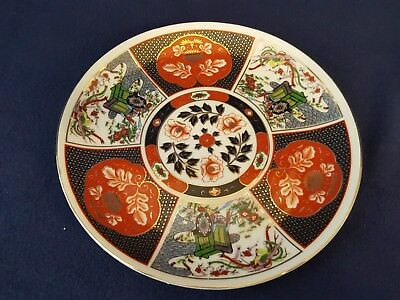 Antique Japanese Porcelain Imari Under Plate/8.25 inches
