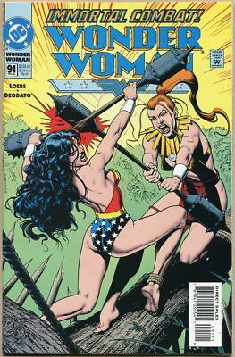 Wonder Woman (Vol. 2) #91 - VF/NM
