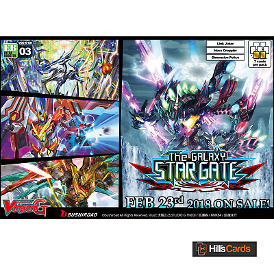 Cardfight Vanguard TCG The Galaxy Star Gate G-EB03 Extra Booster Box of 12 Packs