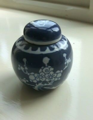 Chinese Ginger Jar Small 10cm High
