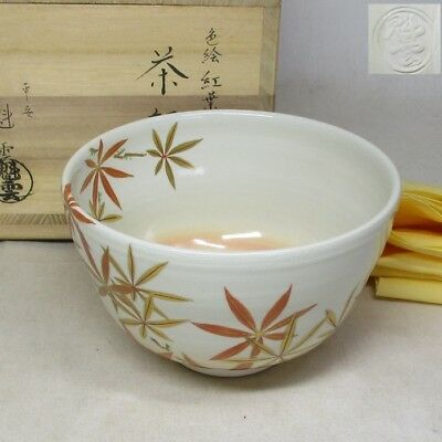 C431: Japanese KYOTO pottery tea bowl of good maple painting by Kaiun