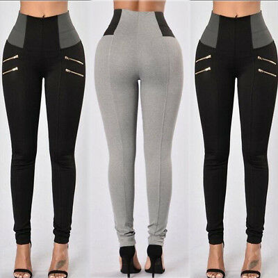Fashion Womens Pencil Casual Denim Skinny Jeans Pants High Waist Slim Trousers