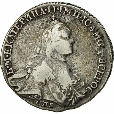 [#492225] Coin, Russia, Catherine II, Poltina, 1/2 Rouble, 1764, St. Petersburg