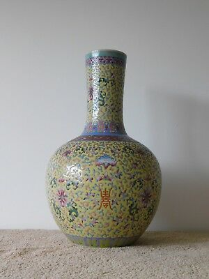 antique chinese famille rose imperial yellow bottle porcelain vase qinglong