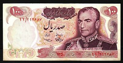 M-East ND1971 MR Shah Pahlavi 100 Rial P98 Banknote P98 XF+++ Commemorative Issu