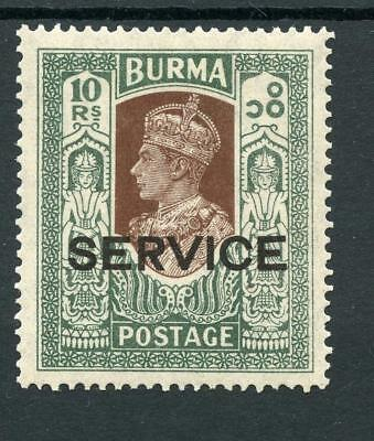 Burma 1939 Official 10r brown and myrtle SGO27 MLH cat £140 - see desc