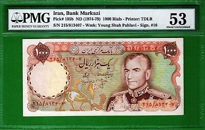 M-East ND1974-79 MR Shah Pahlavi 1000 Rial P105b PMG53 About UNC