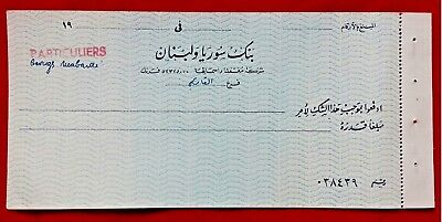 SYRIA -  LEBANON / Bank check issued by Bank of Syria and Lebanon, RARE