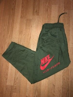 Rare Nike Karate Loose Pants Size XL olive Green Japanese Print With Nike Logo