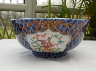 Vintage Japanese? Blue & White Ground Hand Painted Birds & Flowers 18.5cm Bowl