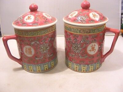 Vintage Pair Of Chinese Famille Lidded Mugs