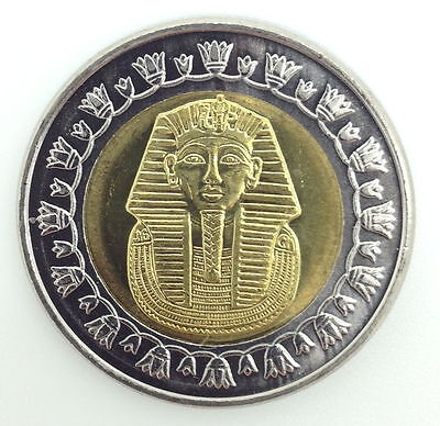 Egypt King TUT Uncirculated One Pound Coin BEAUTIFUL COIN TAKE A *****LQQK*****