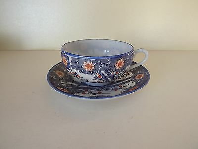 Vintage Japanese Hand Painted China Cup & Saucer  (68,41)