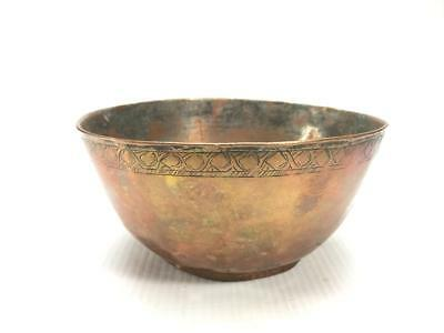 Antique Hand Hammered Copper Bowl 7 25 Inches Diameter