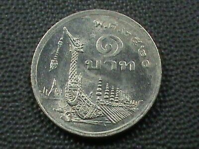 THAILAND  1 Baht   1977  UNCIRCULATED  ,   $ 2.99  maximum  shipping  in  USA