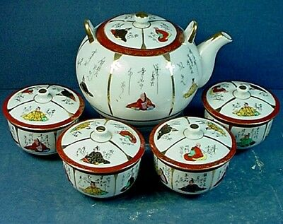 Vintage Japanese Kutani Porcelain Teapot & Four Covered Teacups