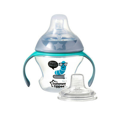 Tommee Tippee Transition Sippee Trainer Cup 4-7m Green