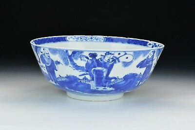 Antique Chinese Kangxi Period Porcelain Blue & White Bowl Double Ring Mark